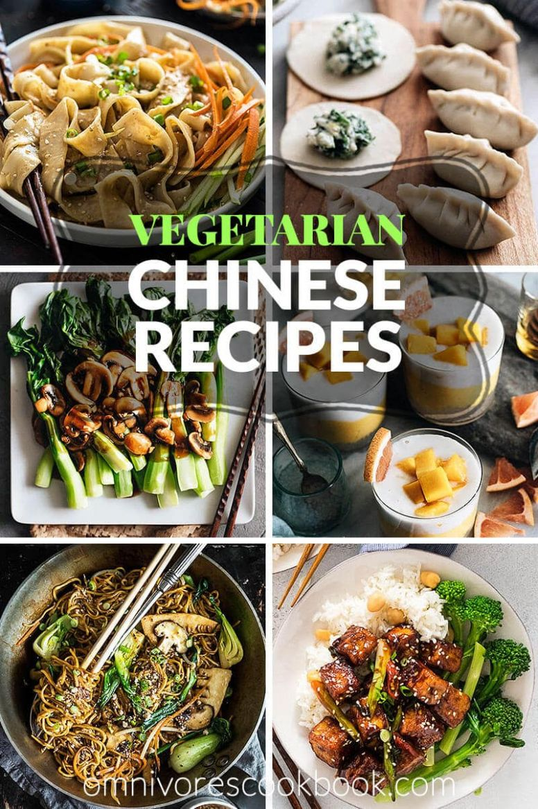 Top 11 Vegetarian Chinese Recipes | Omnivore's Cookbook