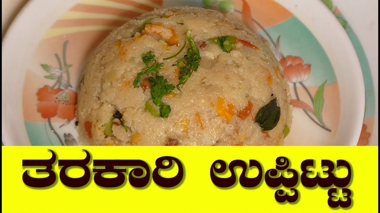 uppittu recipe in kannada| vegetable upma recipe| khara bath recipe in  kannada|breakfast recipes - Breakfast Recipes Kannada