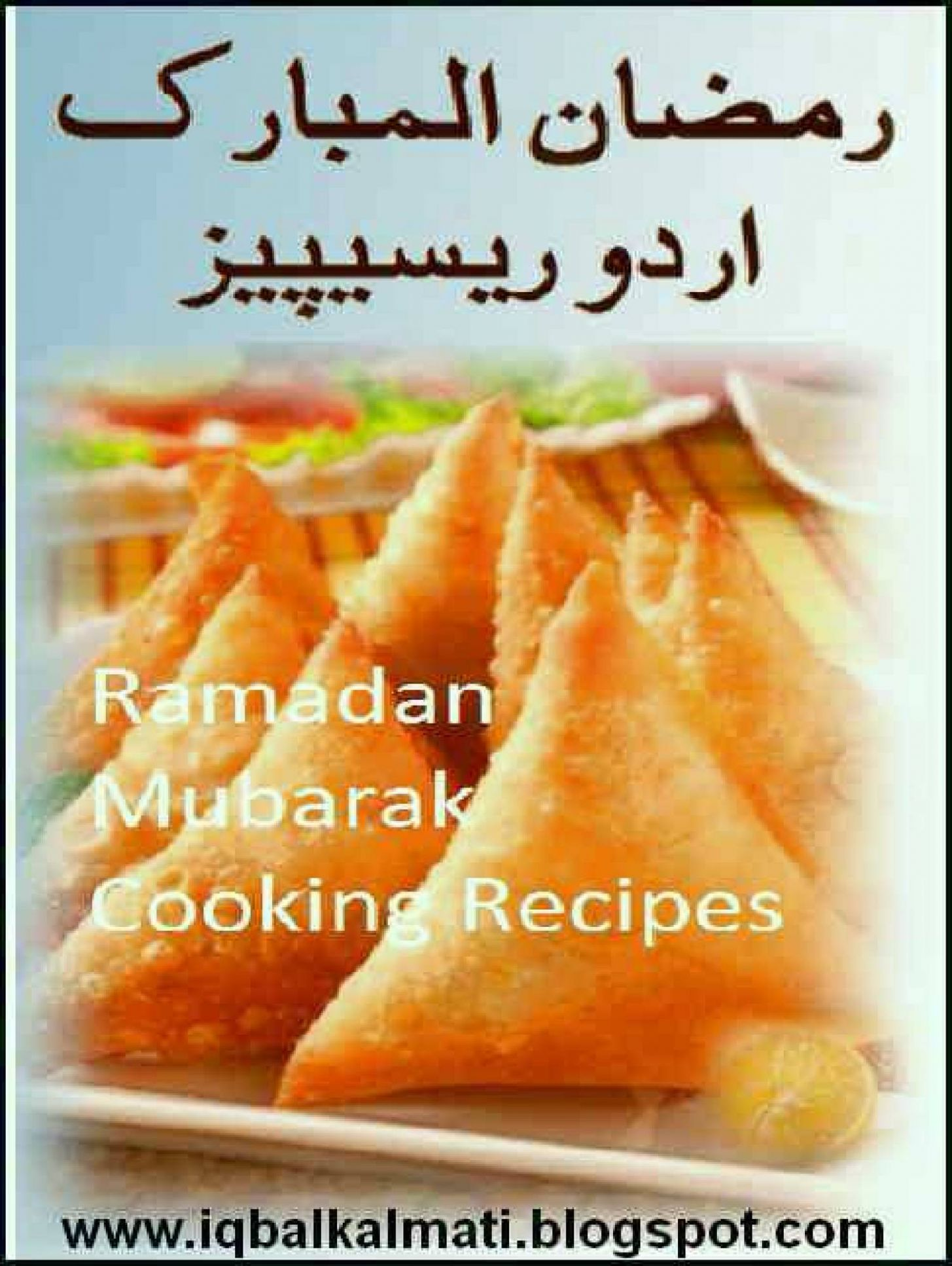 Urdu recipe books pdf