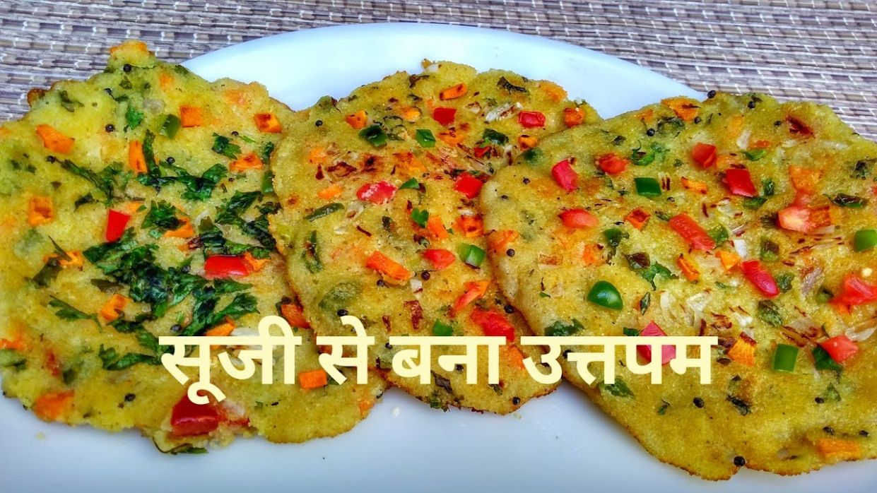 Uttapam Recipe In Hindi By Indian Food Made Easy, Rava Uttapam Recipe In  Hindi