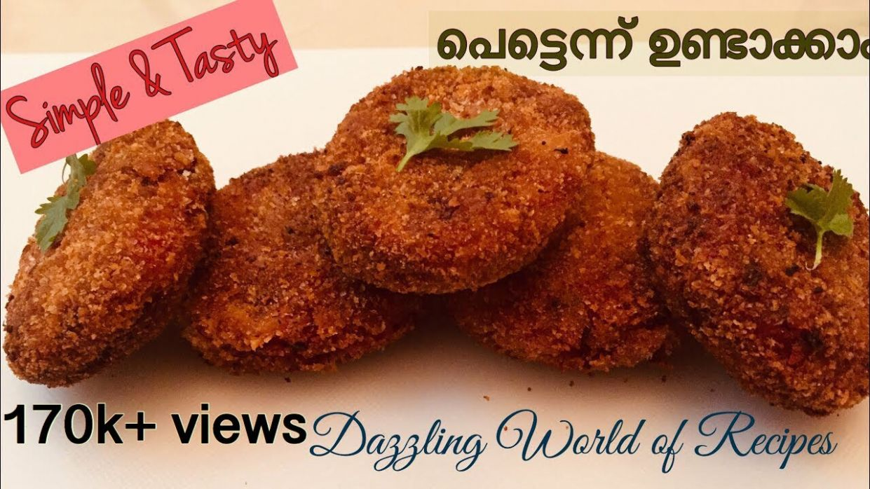 Vegetable Cutlet Recipe in Malayalam   Easy vegetable Cutlet in Malayalam - Vegetable Recipes In Malayalam