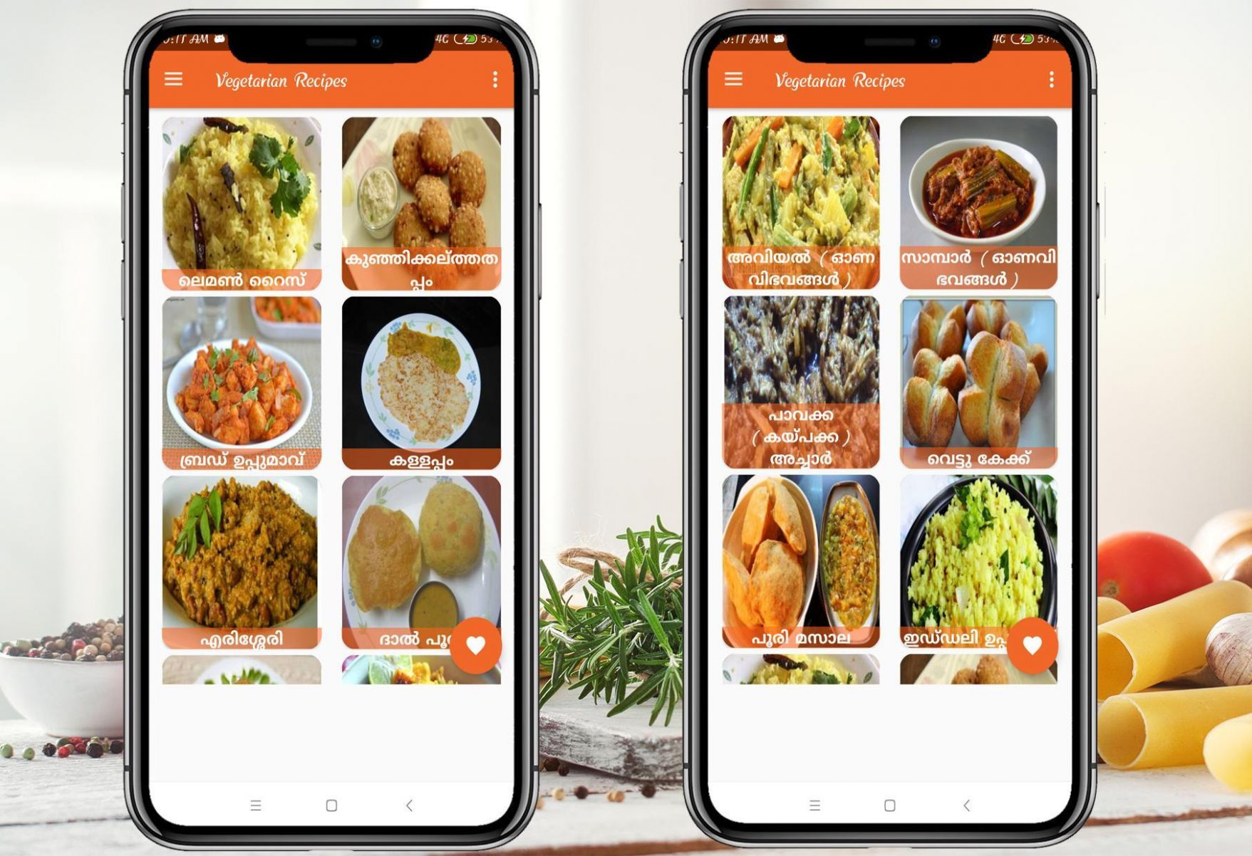 Vegetarian Recipes In Malayalam for Android - APK Download